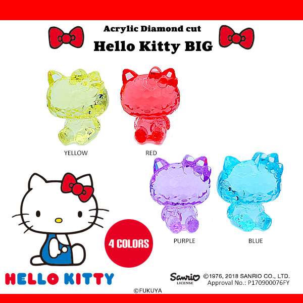 ACRYLIC DIAMOND CUT HELLO KITTY BIG