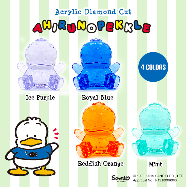 ACRYLIC DIAMOND CUT AHIRU NO PEKKLE BIG ~ver.3~