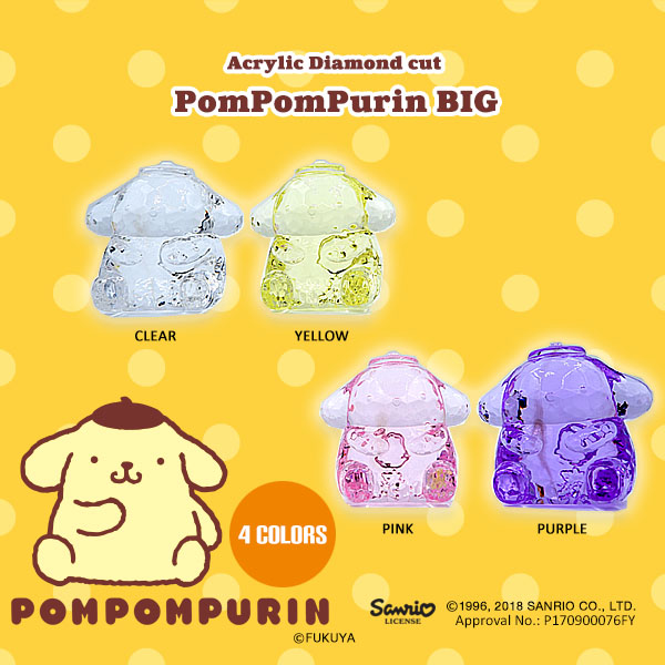 ACRYLIC DIAMOND CUT POMPOMPURIN BIG