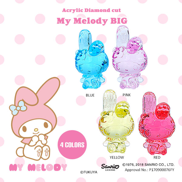 ACRYLIC DIAMOND CUT MY MELODY BIG