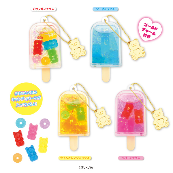 Colorful bear candy oil charm